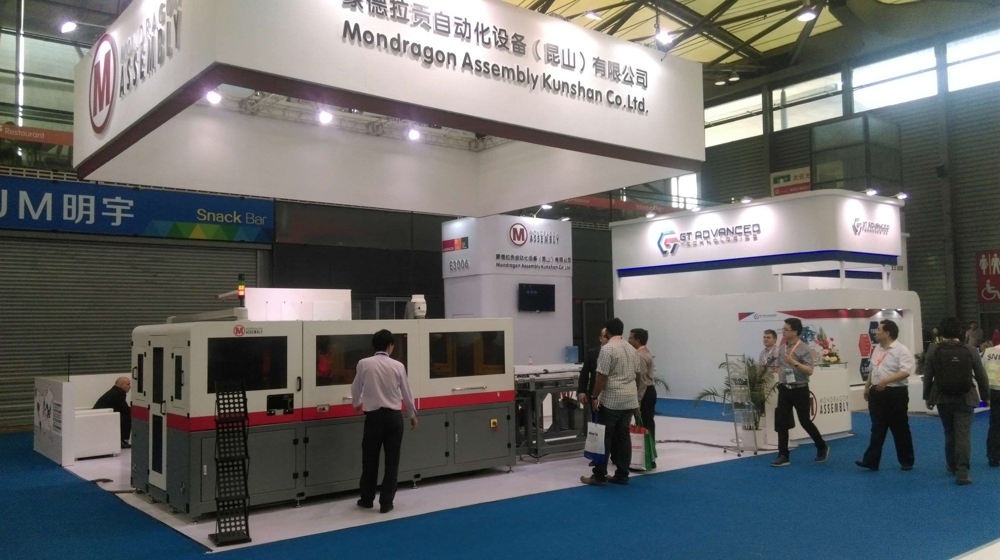 SNEC China